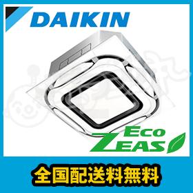 ダイキン 業務用エアコン EcoZEAS 天井カセット4方向 S-ラウンドフロー 標準タイプ デザイナーズシリーズ 4馬力 シングル 標準省エネ 三相200V ワイヤード SZRC112BAP